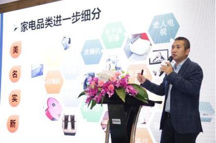 品质消费助力产业升级 高端干衣机开辟高端洗护新蓝海