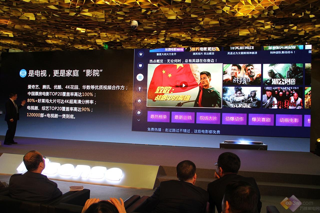 """电视变成""""电视墙"""",海信80-150英寸4K激光电视新品上市"""