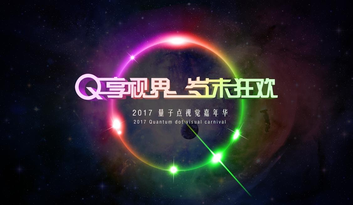 """前方高能预警:视觉风暴来袭,北京将成""""台风眼"""""""