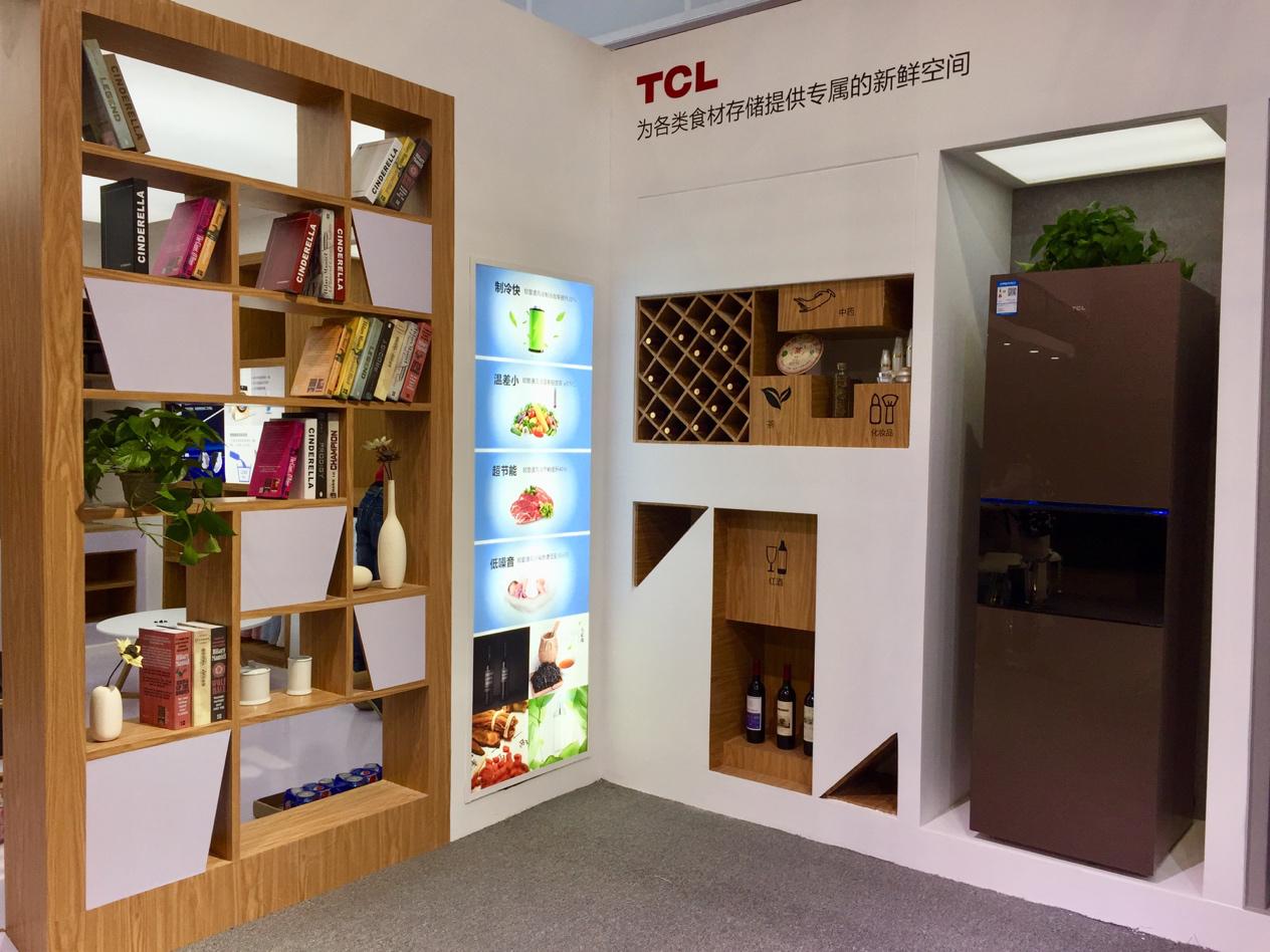 2017合肥家博会开幕 TCL冰箱洗衣机为用户健康生活砥砺前行