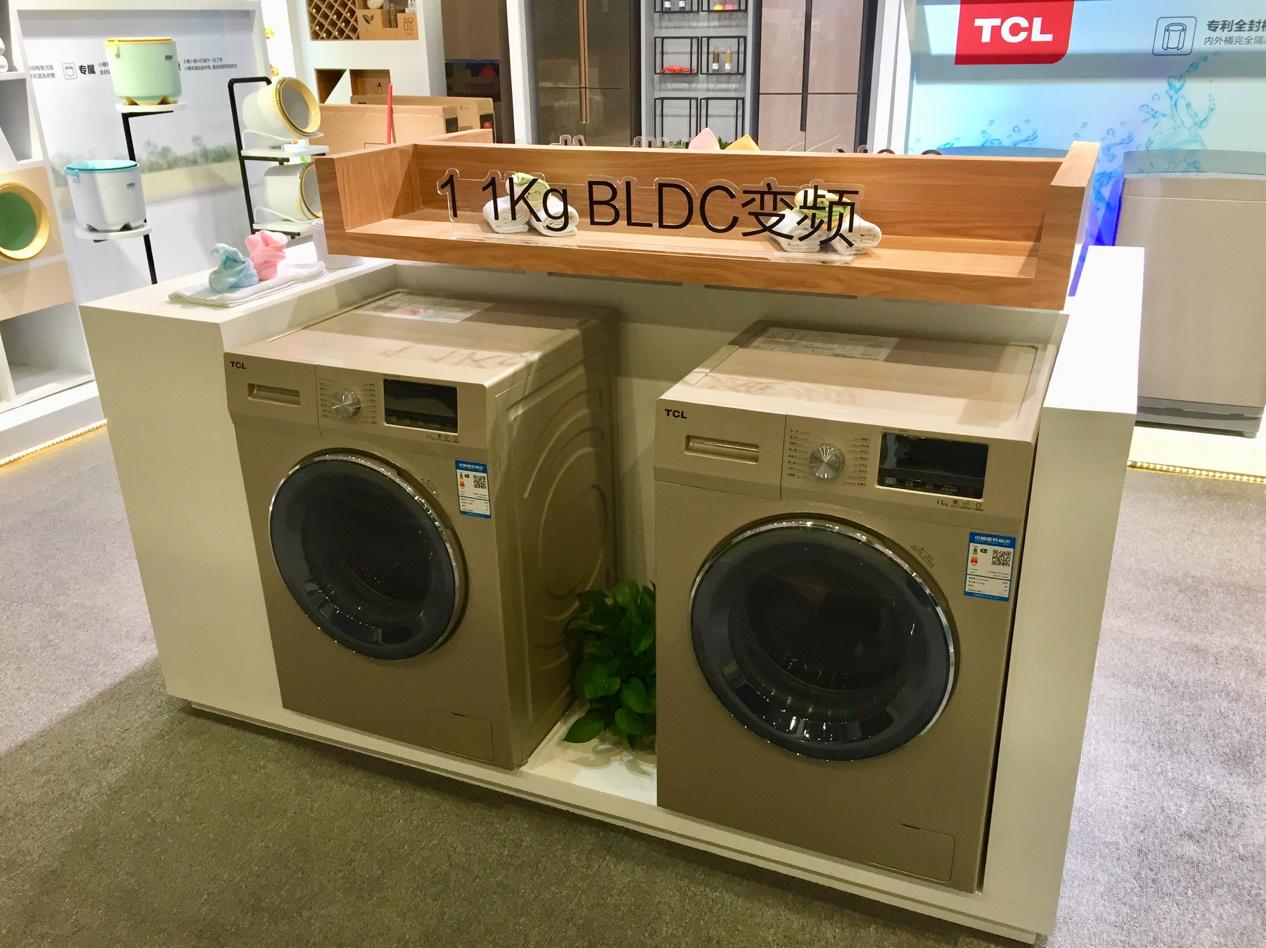 健康有方 TCL冰箱洗衣机在合肥家博会打造'鲜净'