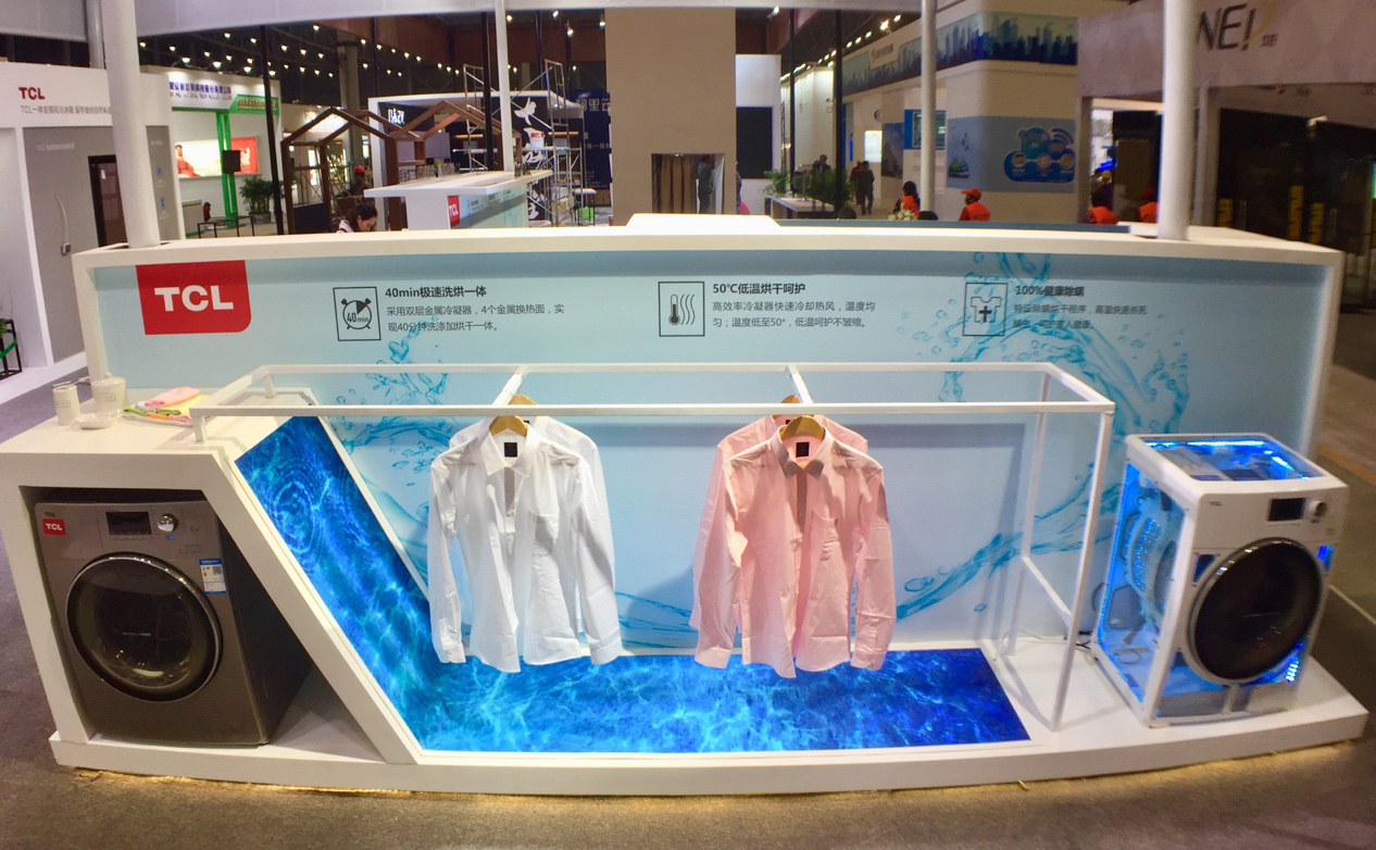 行业点赞创新实力 TCL冰箱洗衣机斩获2017家博会两大奖项