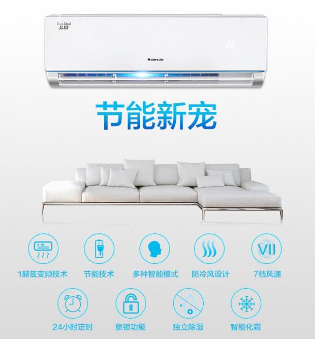暖气不够空调来凑 这些电商爆款底价售