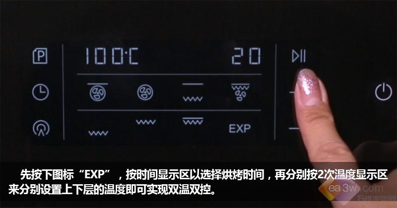 双温双控+1℃精焙!老板R026嵌入式烤箱深度实测