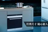 什么样的洗碗机才适合你?老司机纯干货分享
