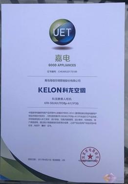 """科龙空调家博会高效技术引赞叹 斩获""""嘉电""""奖"""