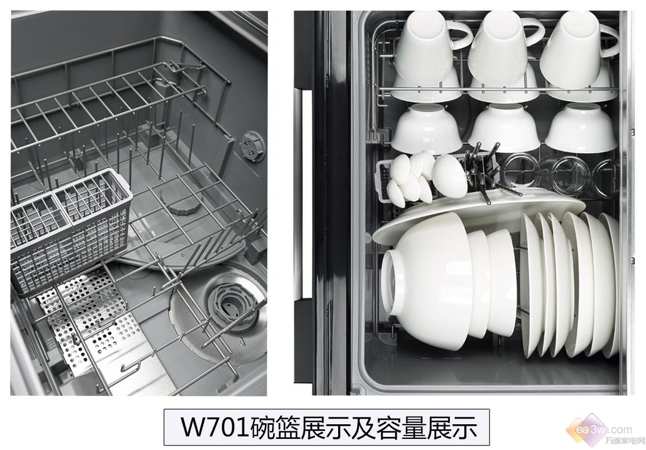 去重油才是真洁净!老板强力洗洗碗机W701评测