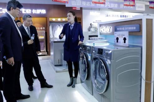 """海尔洗衣机联手国美从硬件提供商升级""""美好生活""""服务商"""