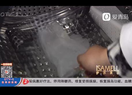 青岛电视台:立硬币、洗餐巾纸、斜立滚筒三测海尔洗衣机安静柔护