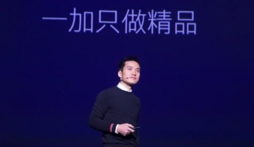 满足你最强想象的旗舰 一加5T北京发布