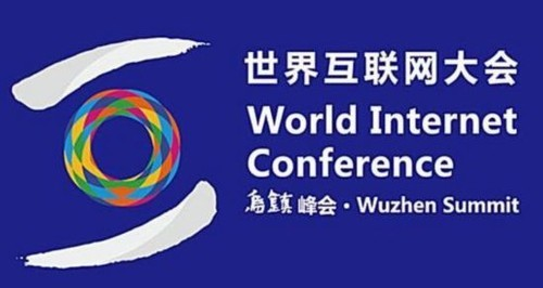 海美迪携新品高调亮相乌镇第四届世界互联网大会
