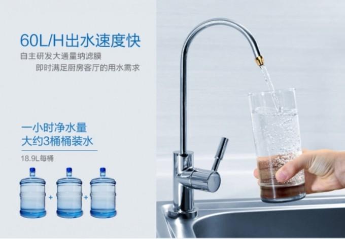 碧水源纳滤净水机D619,畅饮鲜活健康水
