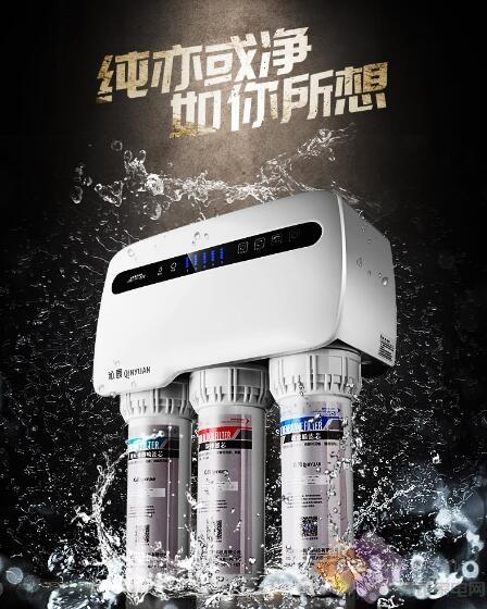 双12家庭健康饮水精选,几款高品质净水机推荐