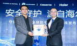 又一项世界标准诞生在中国!海尔防干烧燃气灶标准发布