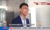 青岛电视台:统帅空调1键破解家电操作难题