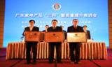 """质量战略再升级:容声斩获首批中国家电""""三同""""企业和产品"""