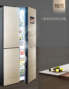 将智慧科技融入家庭冰箱,才是未来冰箱的样子!