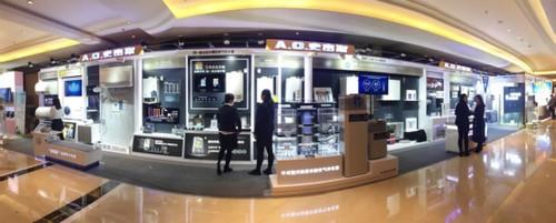 A.O.史密斯亮相中国家电营销年会 受行业瞩目
