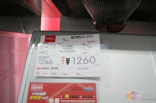 直逼千元大关 樱花油烟机3627G低价甩