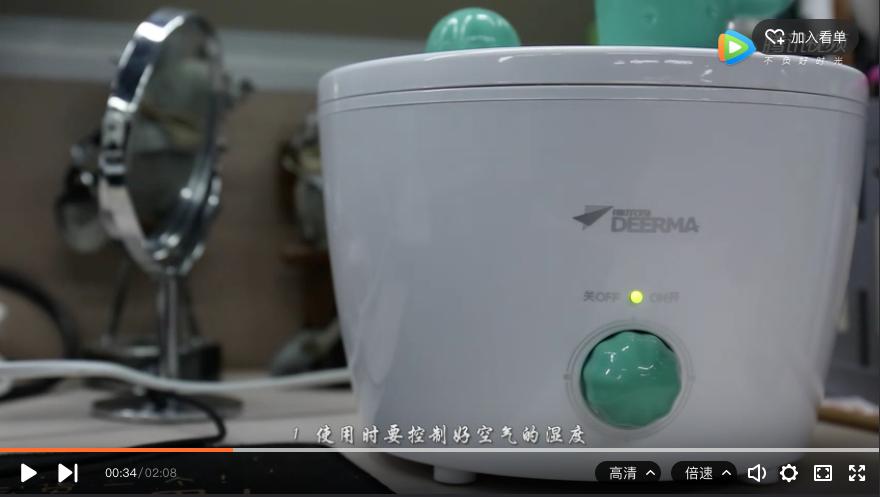 《家电红宝书》冬季干燥 加湿器到底怎么用才安全
