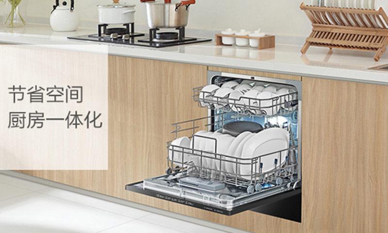 什么样的洗碗机才适合你?老司机纯干货博狗德州扑克欢迎体验