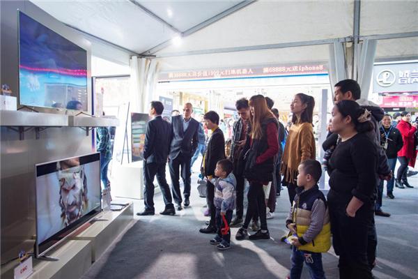中国好电视线下巡展活动空降广州 名动花城
