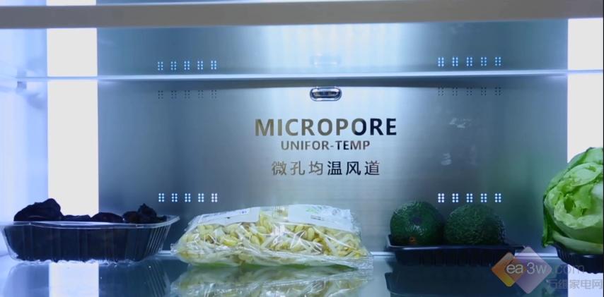 美丽YOU生活:这些冰箱新技术是温度不均、冻得慢的克星