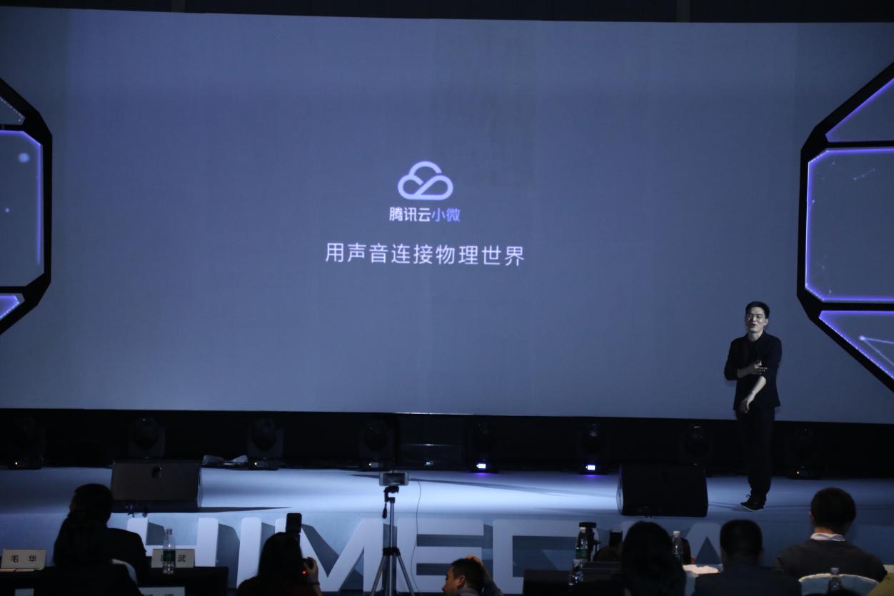 国内首创人工智能黑科技—海美迪视听机器人正式发布