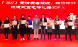 共创蓝天 煤改清洁能源高峰论坛在京召开