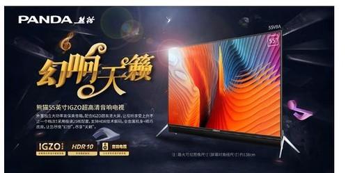 双十二智能电视推荐:这四款55吋电视不买也得看看