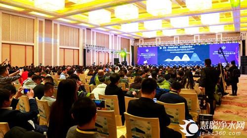 慧聪网2017中国净水产业生态大会在京隆重召开
