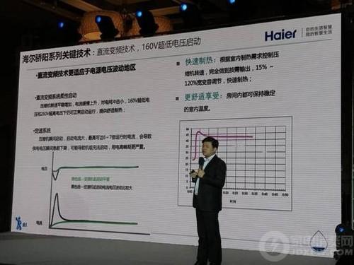 海尔热水器空气源热泵受表彰,打造煤改清洁能源第一品牌