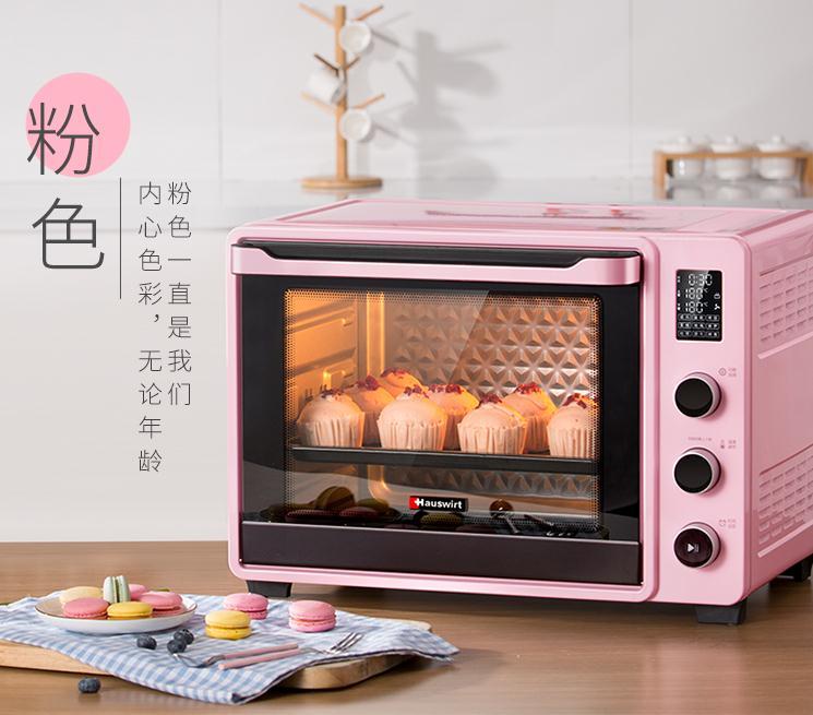 想要做好圣诞火鸡,一台电烤箱怎能少得了