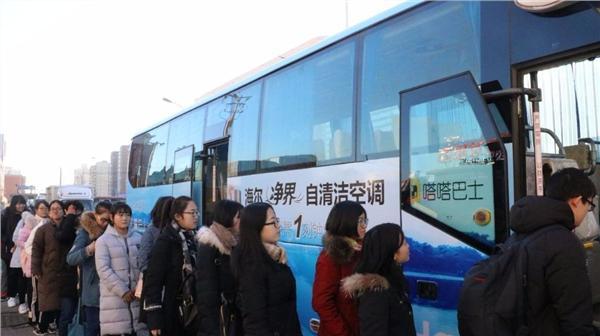"""北京""""无霾巴士""""引社会关注 海尔计划全国推广"""