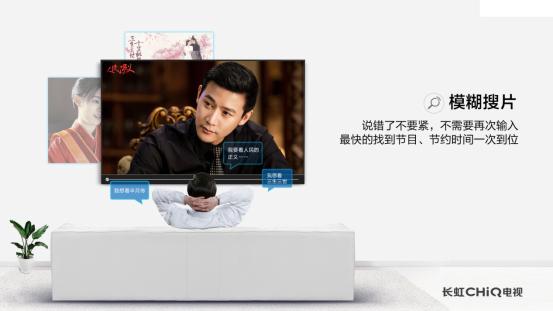 长虹CHiQ夺AI电视行业两项大奖,成功抢占AI 3.0先机