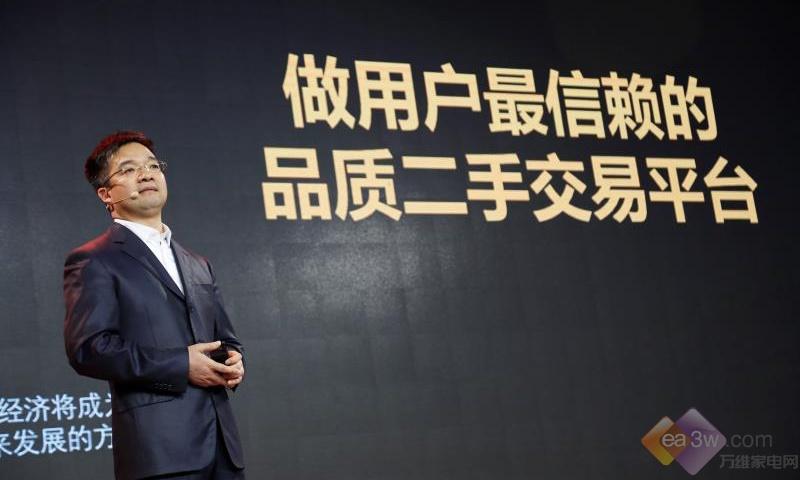 刘强东宣布复活拍拍二手品牌 进军二手市场