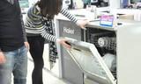 海尔亚式洗碗机是世界第三种洗碗机