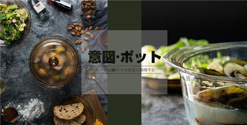 提升生活品质,值得买的日本生活品牌有哪些?