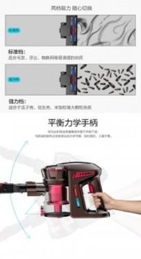 解析吸尘器哪个牌子好 高科技产品品质卓越