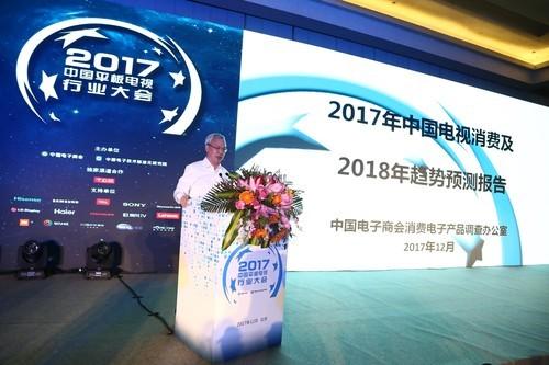 大国品质响彻2017,TCL X3获年度量子点电视画质贡献奖