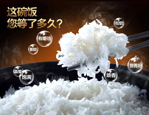 要多香有多香,这些一定是米饭控的最爱