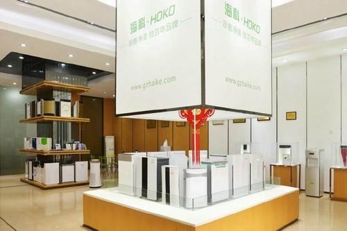 崛起中的名企:广州海科创新发展之路