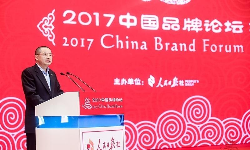 大国品牌格兰仕:重新定义中国制造