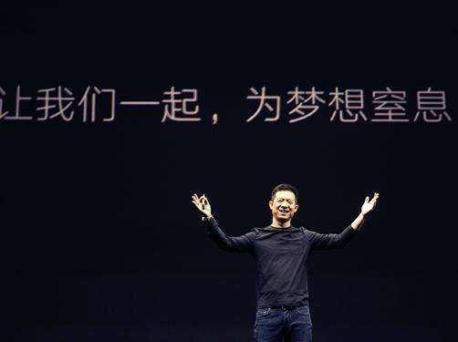 """科技早闻: 柯洁""""复出""""再战AI,贾跃亭国内资产被清零"""