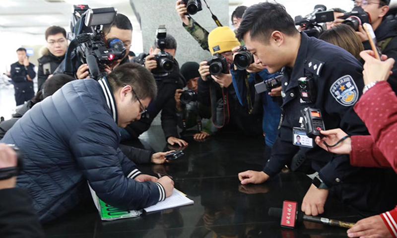 今日起北京启用新式新能源车号牌 绿牌终于来了!