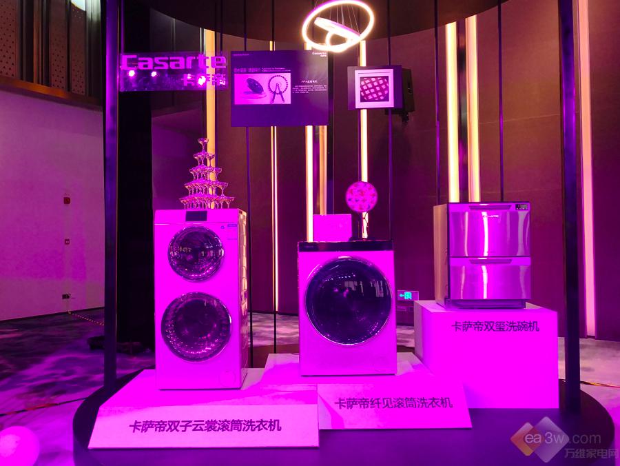 做高端家电成功难 卡萨帝发布高端家电全流程体系