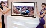科技早闻:LGD将在中国建OLED面板厂,LG4K电视被指伪4K