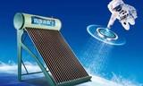 阴雨天好用的太阳能热水器哪个牌子好