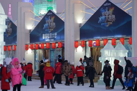 奇幻风光华丽呈现 华帝总冠名哈尔滨冰雪大世界正式开幕