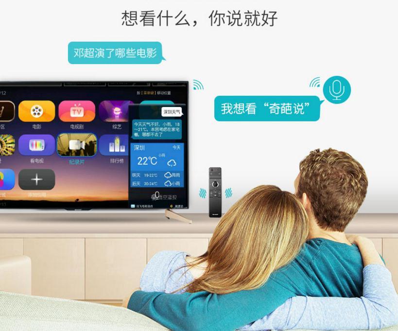 想要和家人有一个更好的春晚之夜,又怎么能得了这台电视?